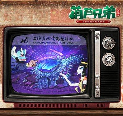 国漫经典 《葫芦兄弟:七子降妖》1月15日首发