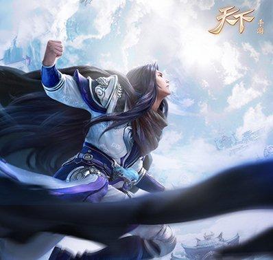 《天下》手游上线 主题宣传片首发