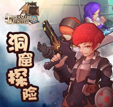 《冒险吧猎人》副本玩法介绍