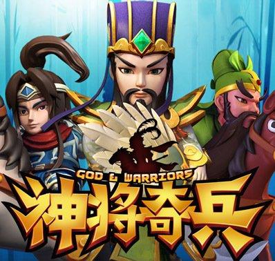 COC风格《神将奇兵》12月3日正式上线