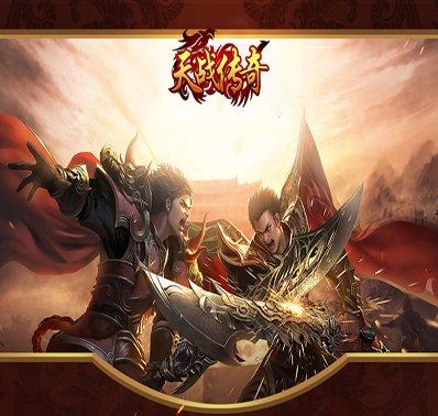 《天战传奇》游戏背景