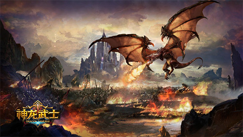 拯救家园 《神龙武士》全新神器即将现世