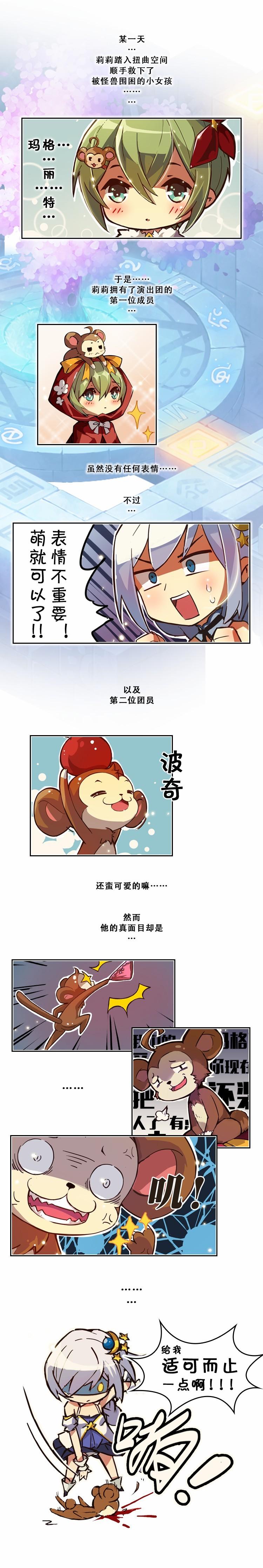 月亮演出团绝密资料首次大公开!(2)