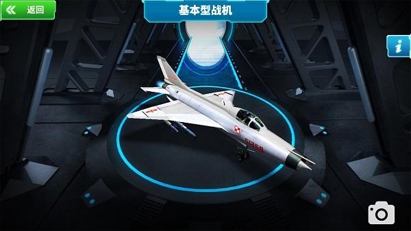 《现代空战3d》原来涂装设计还可以这么玩.