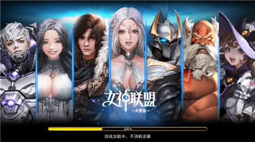 游族战略级手游新作《女神联盟:天堂岛》已于8月15日开启精英测试