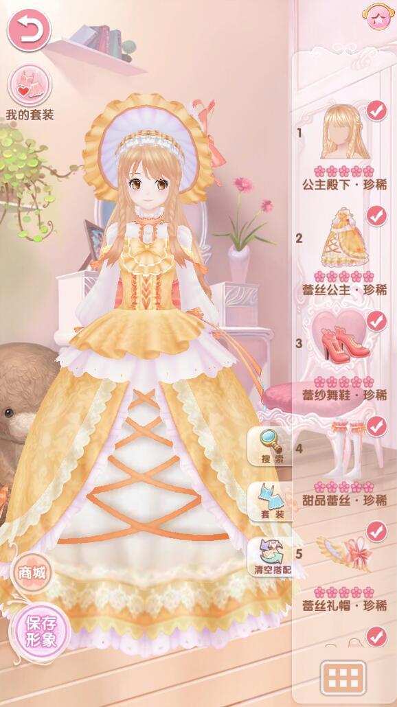 《悠悠恋公主》即将开测变身物语a公主旋转_资渣受攻略游戏图片