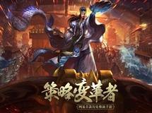 《汉王纷争》安卓公测11月28日即将开启