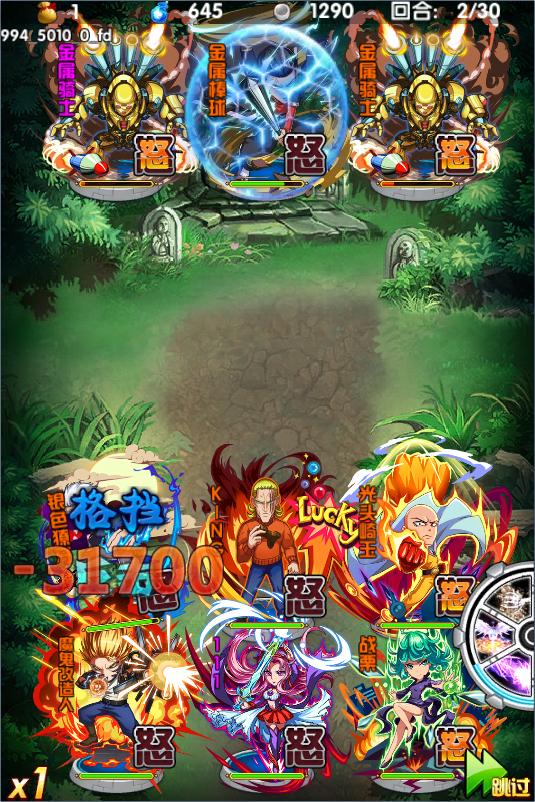 [天命神话] 《天命神话》战斗系统 详解怎么玩